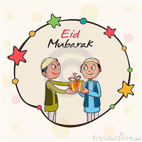 Essay on muslim festival eid